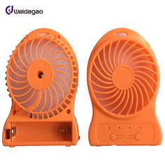 China LKM DME Hasco Plastic Injection Molded Parts Fan Blade Fan Outside Cover supplier